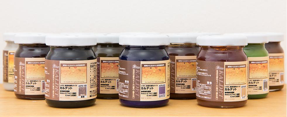 リボス自然健康塗料の写真
