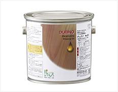 自然塗料リボス 261 デュブノ