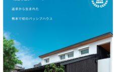 ikeco32号表紙