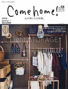 Come home!vol.58 表紙画像
